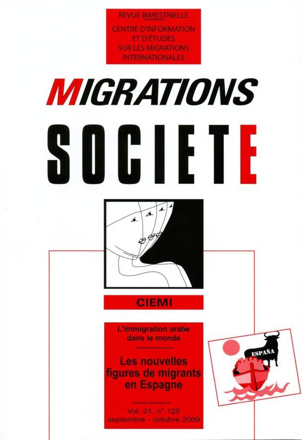 CONFUSION 1991 TÉLÉCHARGER TRAGIQUE